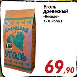 http://mestoskidki.ru/skidki/08-05-2012/71604.jpg