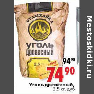http://mestoskidki.ru/skidki/08-05-2013/201884.jpg