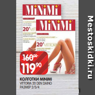853c4b90f6ec КОЛГОТКИ MINIMI VITTORIA 20 DEN DAINO РАЗМЕР 2/3/4 - Акция в ...
