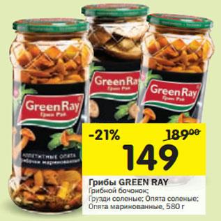 raymond mushroom corporation