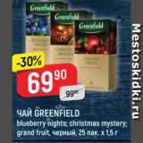 Верный Акции - Чай GREENFIELD