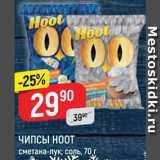 Верный Акции - Чипсы Hoot