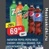 Верный Акции - Напиток Pepsi/Mirinda/7Up/Mountain Dew