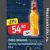 Скидка: Пиво Brahma
