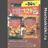 Чипсы Tortilla, Вес: 185 г