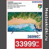 Скидка: Телевизор SAMSUNG UE40NU7100UX