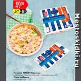 Магазин:Карусель,Скидка:Крабовое палочки/мясо Премиум