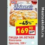 Магазин:Дикси,Скидка:Пицца Ristorante