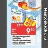 Магазин:Перекрёсток,Скидка:Продукт йогуртный CAMPINA