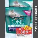 Скидка: Корм для кошек PURINA ONE