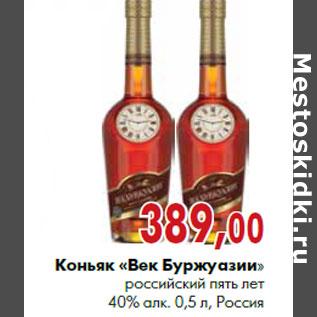 Российское Бренди Почтой