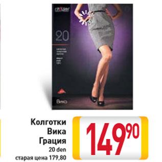 нарядные платья 60-62 размера