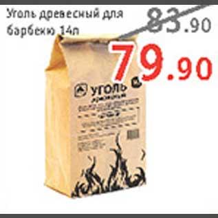 http://mestoskidki.ru/skidki/09-05-2011/14726.jpg