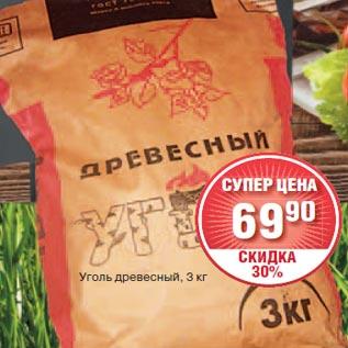 http://mestoskidki.ru/skidki/09-05-2012/69707.jpg