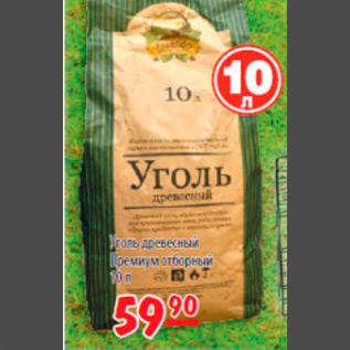 http://mestoskidki.ru/skidki/09-05-2012/74230.jpg