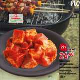 Магазин:Окей,Скидка:Шашлык из свинины в можжевеловом маринаде, полуфабрикат