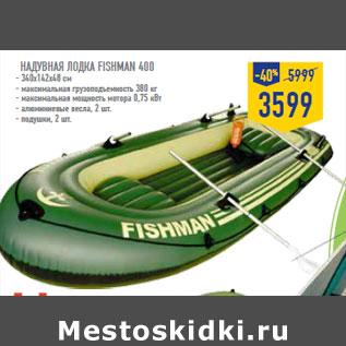 надувная лодка 350 400