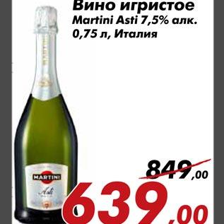 Asti Bielorussia