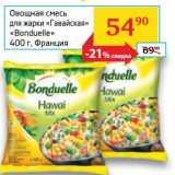"""Овощная смесь для жарки """"Гавайская"""" """"Bonduelle"""""""