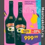 Лента супермаркет Акции - Ликер Baileys