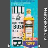 Лента Акции - Виски Bushmills