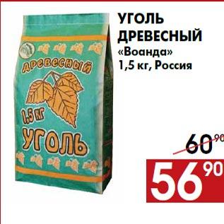 http://mestoskidki.ru/skidki/10-04-2012/61868.jpg