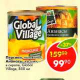 Магазин:Пятёрочка,Скидка:Персики половинки; Ананасы кусочки в сиропе Global Village