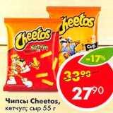 Магазин:Пятёрочка,Скидка:Чипсы Cheetos