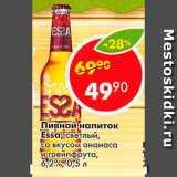 Скидка: Пивной напиток Essa 6,2%