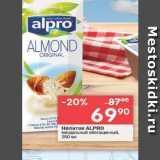 Перекрёсток Акции - Напиток ALPRO