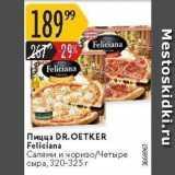 Карусель Акции - Пицца DR.OETKER