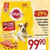 Магазин:Билла,Скидка:Сухой корм для собак Pedigree