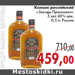 Метро Вино Почтой