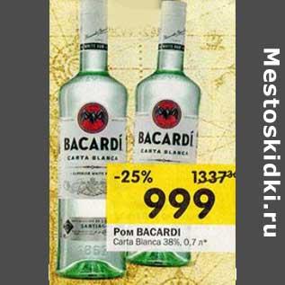 Bacardi b live vol 7 bacardi b live vol 7