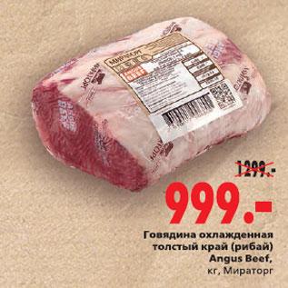 цена на мясо мироторг в екатеринбурге помогает охоте, рыбалке