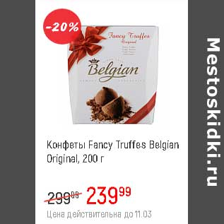 Акция - Конфеты Fancy Truffes Belgain Original