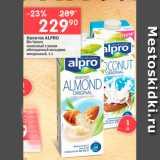 Скидка: Напиток  ALPRO