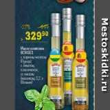 Скидка: Масло оливковое BORGES