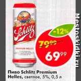 Скидка: Пиво Schlitz