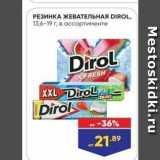 Лента супермаркет Акции - РЕЗИНКА ЖЕВАТЕЛЬНАЯ DIROL