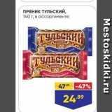 Лента супермаркет Акции - ПРЯНИК ТУльский