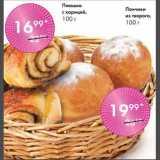 Магазин:Spar,Скидка:Плюшка с корицей/Пончики из творога