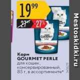 Магазин:Карусель,Скидка:Корм GOURMET PERLE