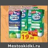 Биопродукт ФрутоНяня кисломолочный Биолакт 3,2%, Вес: 200 г