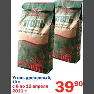 http://mestoskidki.ru/skidki/12-04-2011/11610.jpg