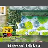 Скидка: Качели садовые ЛЮКС-3
