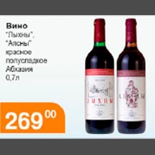 Какое Вино Купить В Болгарии Дешево