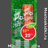 Магазин:Пятёрочка,Скидка:Напитки из Черноголовки