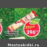 Сыр President 60%, Вес: 170 г