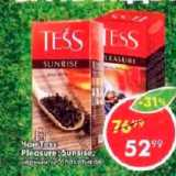Пятёрочка Акции - Чай Tess